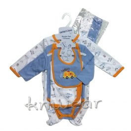 05 PCS Baby Gift Set for Baby Age 6 to 9 Month – A1673