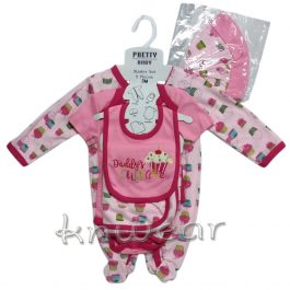 05 PC Daddy Cupcake Pretty Baby Gift Set – Age 0 to 3 Months – A1677